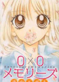 A collection of cute short stories:0x0 MemoriesDue to an accident, Tsuda Rei has lost all of her memories. She can\'t remember her favorite foods, her parents, or even her childhood best friend, Ichi. Ichi drags Rei to the place where she lost her  memories, but says he won\'t tell her anything.