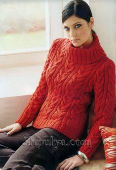 Красный свитер с косами