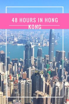 If you are planning a stopover in Hong Kong with kids, here we give you a Hong Kong itinerary with suggestions on what to do in Hong Kong in 48 hours with kids.