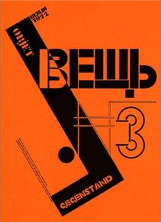 lissitzky(22).jpg