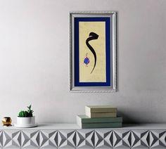Mim Calligraphy Letter Wall Art, Contemporary Islamic Painting, Modern Islamic Art, Muslims Gift, Islamic Spiritual Art by MiniatureArtsByPinar on Etsy
