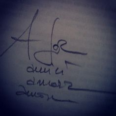 #handwrittenthoughts #a for... - @duendeturin | Webstagram