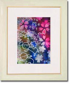 販売絵画 新月紫紺大作 タイトル「遊びこころ」