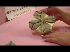 Цветок из ткани Клематис 2 - оригами и квилтагами. - YouTube
