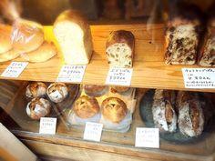 週に3回しか開いていない!目白の幻のパン屋「かいじゅう屋」とは