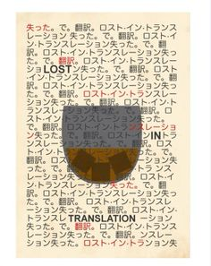 Lost in Translation (2003) ~ Minimal Movie Poster by David Peacock