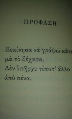 Τίτος Πατρίκιος