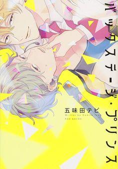 Manga Bl, Manga Anime, Anime Art, Book Cover Design, Book Design, Boys Anime, Manga Poses, Design Comics, Manhwa Manga