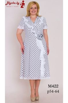 Платье женское AS-422