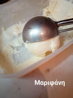 Παγωτό μαστίχα!