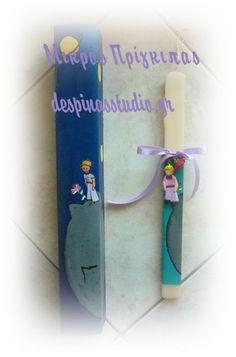 Πασχαλινή Λαμπάδα Μικρός Πρίγκιπας σε 3 σχέδια by Despinas Studio