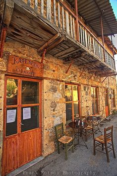 Traditional kafeneion in the village of Goura, in mountainous Corynthia, Greece Coffee World, Coffee Corner, Love Cafe, Greek Girl, Greek House, Coffee Places, Santorini Greece, Greek Islands, The Good Place