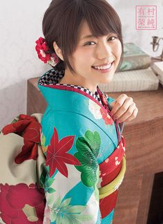 有村架純 ☆Kasumi Arimura (actress) in 振袖 (furisodé). Furisodé is a long-sleeved kimono worn by young girls & unmarried women as a rule.