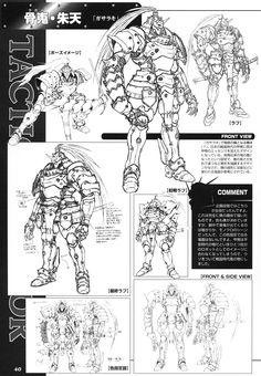 Gasaraki by Yutaka Izubuchi