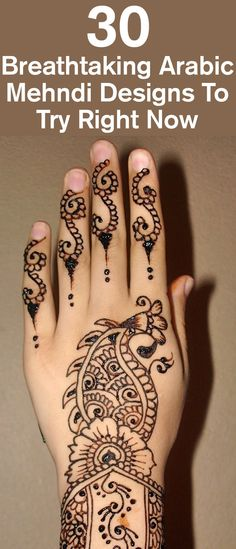 Here are some simple Arabic mehndi designs for hands and feet that is beautiful and can be easily created at home anytime.