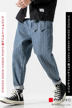 These striped denim harem pants are perfect for a casual day out in mild weather. Striped Denim Harem Pants, Men's Style, Men's Fashionwear, Men's Clothing Styles, Men's Classy Style, Men's Casual Outfit, Men's Urban Style, Comfortable Pant, Aesthetic Pant, Traditional Pant, Fashion Blogger, Men's Clothing Style! #pant #menswear #trendyoutfit #streetstyle #kokorostyle