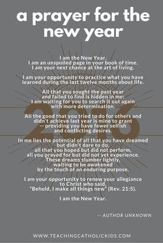 Lord, hear our prayer!