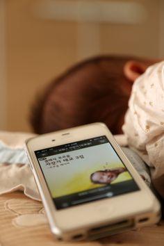 자장가 불러주는 iPhone4S