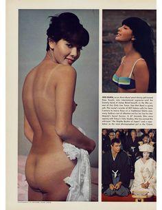 Playboy June 1967 Mia Hama Kissy Suzuki