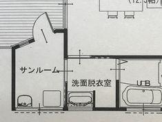 家事楽なランドリールームのつくり方!5つのこだわりと失敗したこと Washroom, Laundry Room, Floor Plans, How To Plan, Interior, House, Home Decor, Bath Room, Laundry