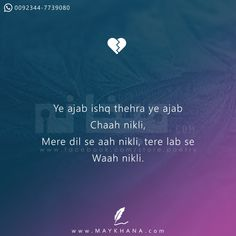 Image may contain: text Love Quotes In Urdu, Secret Love Quotes, Poetry Quotes, Hindi Quotes, Quotations, Swag Quotes, Mood Quotes, Life Quotes, Words To Use