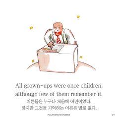 안녕하세요 실천하는 사람 박지민입니다 :) 오늘은 어린왕자 명대사를 영어로 준비 해 보았어요~ 같이 어린... Wise Quotes, Poetry Quotes, Famous Quotes, Inspirational Quotes, Qoutes, Korean Quotes, Learn Korean, The Little Prince, Beautiful Words