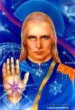 ashtar command #disclosure