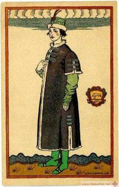 "Tsarevitch. Costume design for the opera ""Boris Godunov"" by Modest Mussorgsky by Ivan Bilibin."