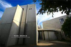 """#安藤忠雄 #安藤築跡 #建築美學之旅     """"安藤築跡.五感の旅"""" 續曲五   - - - - - - - - - - - - - - -   京都近郊的光之教會 是安藤忠雄的第一個教會(信徒做禮拜的)建築 也是他自認為最喜歡的教會建築。   一個並不富有的小鎮社區 牧師很有誠意的邀請安藤來幫忙改建教會 當時安藤已經國際知名 教會的預算並不充裕 憑著大家的信念 竟然在東方的小鎮完成了舉世聞名的基督教建築 連歐美人都來朝聖   對信徒而言 這是一個神聖的殿堂   我這非教徒看他玩線條、平面、光線 玩得不亦樂乎   人家明明預算不多 他還是用了好多建材 不是為了功能 為了成就他理想中的效果   (不過教堂內部倒是極簡 沒有裝飾 自然採光 也不用空調)     圖文:""""安藤築跡.五感の旅""""旅伴 Liu-Ing Bih 攝於:安藤忠雄 """"光の教会"""""""