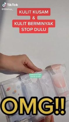 Lip Care, Face Care, Body Care, Skin Care Routine Steps, Hair Care Routine, Glow Up Tips, Skin Makeup, Face And Body, Natural Skin Care