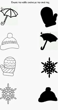 winter clothes coloring page free for kids teacher kid ideas winter winter activities. Black Bedroom Furniture Sets. Home Design Ideas