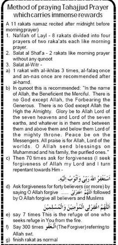 Tahajjud Prayer - Salatul layl - Night Prayer - Namaz e Shab Islam Religion, Islam Muslim, Allah Islam, Islam Quran, Islam Beliefs, Learn Quran, Learn Islam, Beautiful Islamic Quotes, Islamic Inspirational Quotes
