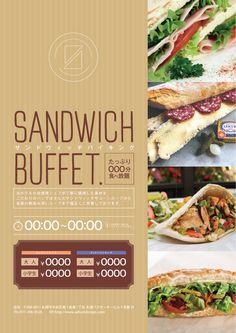 【このデザイン無料でDLできます!】 【サンドイッチ屋さん】食べ放題、オシャレ、シンプル