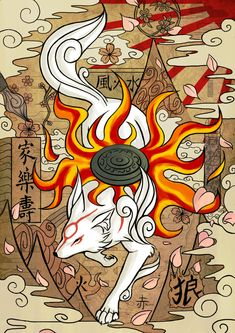 Okami - Above The Sun by ~AkaiSoul on deviantART