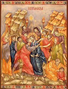 Judas Betrays Christ, Hand painted orthodox icon, Byzantine orthodox icon, Orthodox art, Made to order Religious Icons, Religious Art, Holy Week Timeline, Holy Thursday, Archangel Raphael, Jesus Art, Byzantine Icons, Orthodox Icons, Angel Art