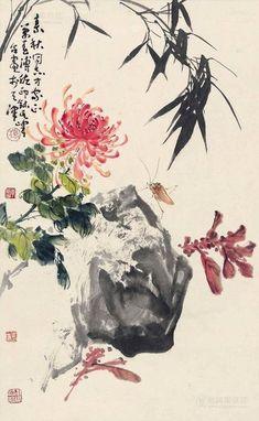 Художники Китая. Пу Цзо – 49 фотографий Japanese Watercolor, Japanese Painting, Chinese Painting, Watercolor And Ink, Watercolor Flowers, Oriental, Butterfly Art, Flower Art, Chinese Contemporary Art