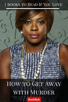 These twisty books give 'How to Get Away with Murder' a run for its money!