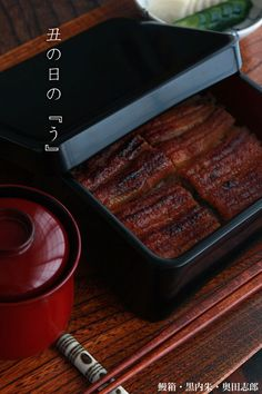 Freshwater eel, Unagi served on a bed of rice うな重