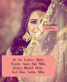 Attitude Thoughts, Girly Attitude Quotes, Girl Attitude, Girly Quotes, Deep Thoughts, Me Quotes, Hindi Quotes, Islamic Quotes, Qoutes
