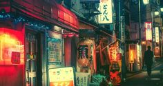 Cuatro leyendas urbanas japonesas