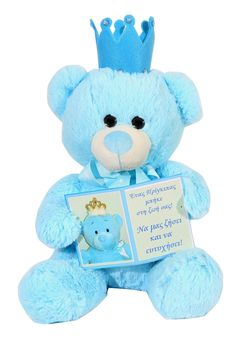 #soft #teddy_bear #blue #prince #baby