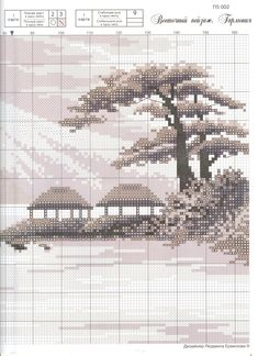 Cross Stitch - Japan 3/3.