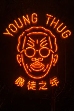allen chiu young thug hoodie hoody tshirt tee shirt t neon year of the thug hitunes hytunes tour hi tunes chinese Neon Design, Graphic Design, Neon Rosa, Et Wallpaper, Typographie Logo, Young Thug, Design Graphique, Neon Lighting, Illustration Art