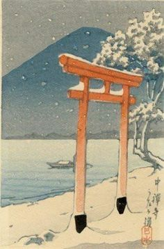 """Kawase Hasui Postcard Chuzen Temple, Utagahama c 1930's Publisher: Watanabe Size: 3.3"""" x 6.1"""" HP-50 Excellent colors and condition. Tipped in on original Watana"""
