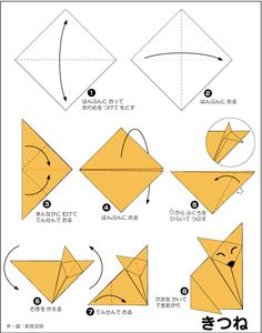 http://www.origami-club.com/animal/animal(small)/fox/fox/index.html