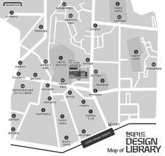 [인포그래픽] 현대카드 DESIGN LIBRARY Map
