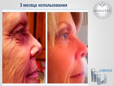 """How to become a Jeunesse Global Independent Distributor: 1. Click on www.ozon.jeunesseglobal.com to walk you through the process! 2. On the upper right hand corner, click """"Join Now"""" and then enter required information. 3. Choose the country where you reside. 4. Enter required information. 5. Choose your desired packages or any qualifying products, should total 100 PV minimum."""