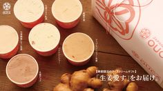 Delicious Ice Cream with Japanese Inspired Flavours in Ebisu (Tokyo) - Japanese Ice Ouca