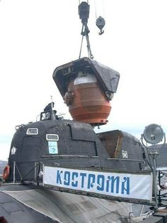 10 person submarine escape pod. Russian submarine escape pod being lowered into position. Russian Submarine, Scale Model Ships, Nuclear Submarine, Abandoned Ships, Naval History, Yellow Submarine, Navy Ships, Aircraft Carrier, War Machine