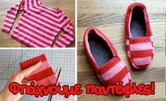 How to make step by step slippers from an old sweater + 15 fantastic ideas! How To Build Steps, How To Make, Old Sweater, Needlework, Slippers, Sewing, Diy, Sneakers, Pattern